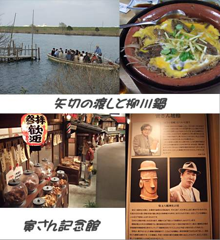 0702shibamata15.jpg