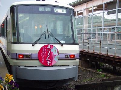 touhoku1153.jpg