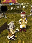 mao_20090810072909.jpg