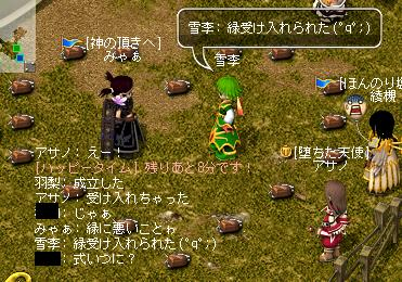midori3.jpg