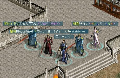 20041119133058.jpg