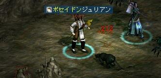 20041121152153.jpg