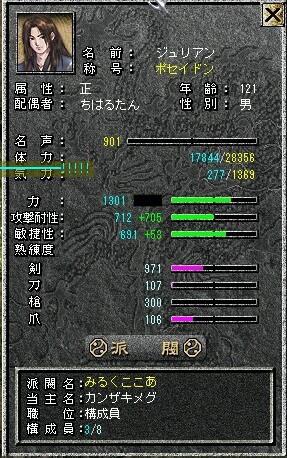 20041201161645.jpg