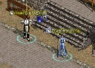20041206010259.jpg