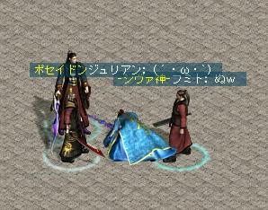 20041210003639.jpg