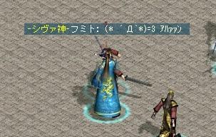 20041210003657.jpg