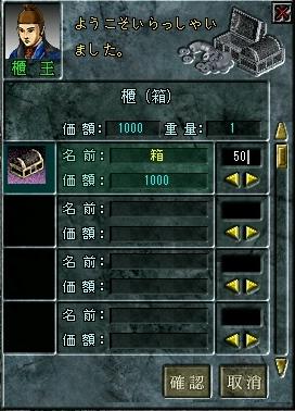 20041216185907.jpg