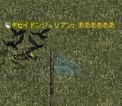 20041222155844.jpg