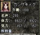 20050116182439.jpg