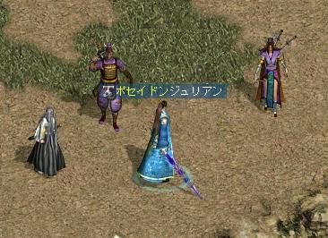 20050119213739.jpg