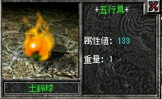 20050119213755.jpg