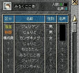 20050128034659.jpg