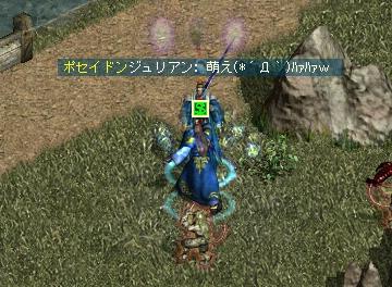 20050128034711.jpg