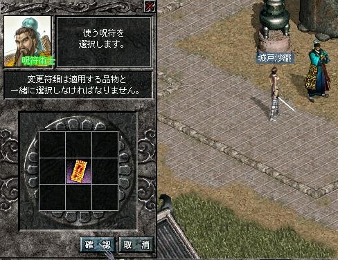 20050205115659.jpg