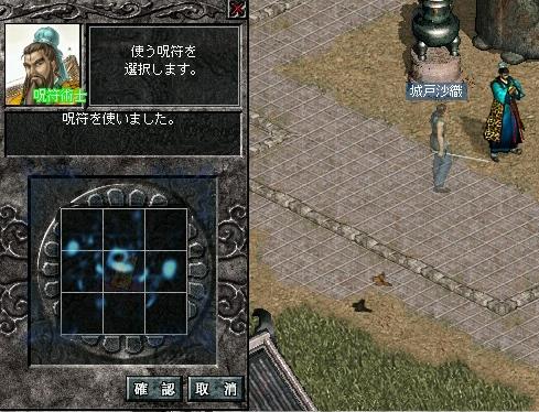 20050205115717.jpg