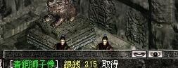 20050209170314.jpg