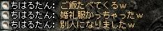 20050211151253.jpg