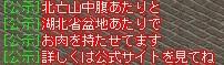 20050211151320.jpg