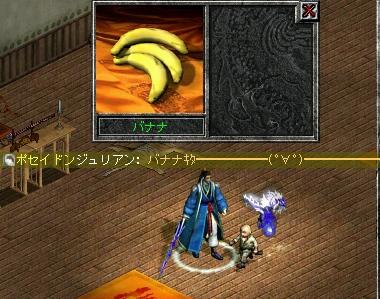 20050212121326.jpg
