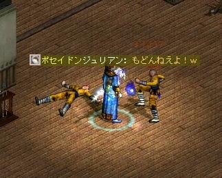 20050213092750.jpg