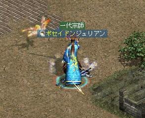 20050213092758.jpg