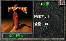 20050217010232.jpg