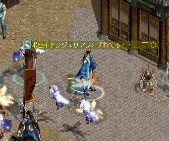 20050217010645.jpg