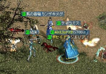 20050220012851.jpg