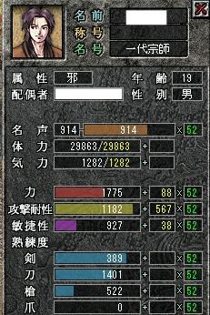 20050726205321.jpg