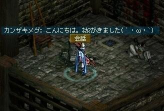 20050910055931.jpg