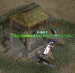 20060204狩り