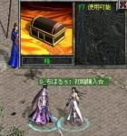 20060204初箱購入