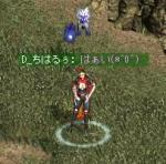 20060204妖花に変身