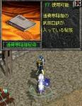 20060219武技の本
