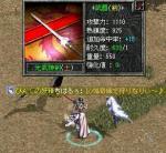 20060225レンタル奇縁で狩り