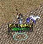 20061019皮50銀銭