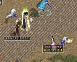 20061016初仙人目撃