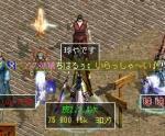 2006119お店