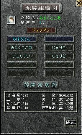 3-11-4.jpg