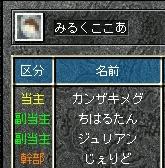 5-14-4.jpg