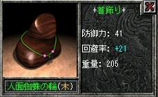 5-20-1.jpg