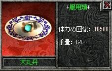 6-13-1.jpg