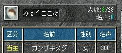 6-6-1.jpg