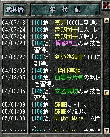 6-7-1.jpg