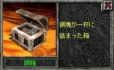 8-4-2.jpg