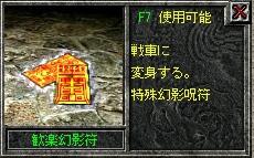 8-9-2.jpg