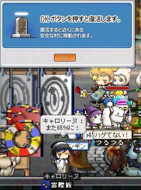 2007.2.15.1.jpg