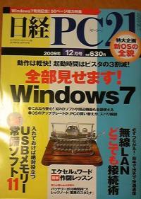 20091115221317472.jpg