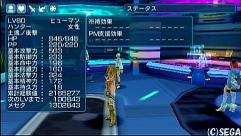 09年12月10日13時35分-外部入力(1:RX3 )-番組名未取得(0)