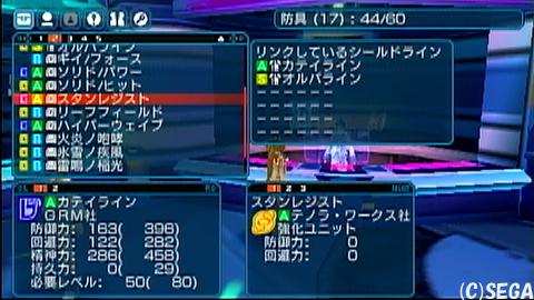 09年12月10日13時35分-外部入力(1:RX3 )-番組名未取得